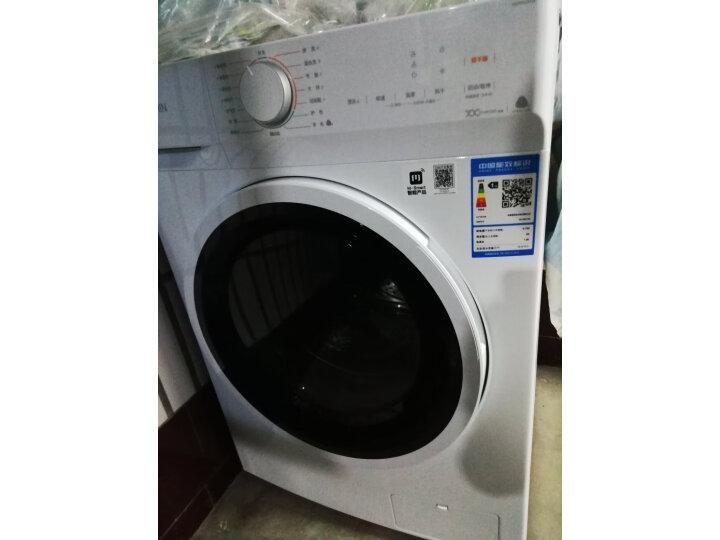 华凌 美的出品 滚筒洗衣机全自动高温HD100X1W质量如何_网上的和实体店一样吗 品牌评测 第14张