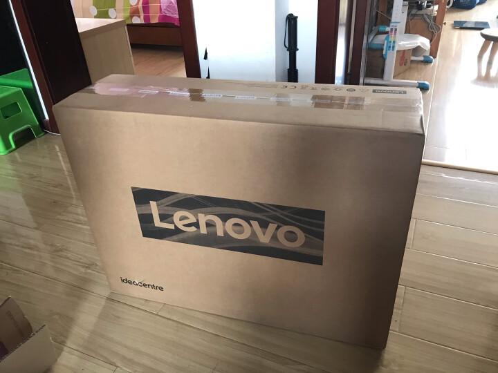 联想(Lenovo)AIO520C 英特尔酷睿i5微边框一体台式机电脑质量评测如何_值得入手吗_ 品牌评测 第9张