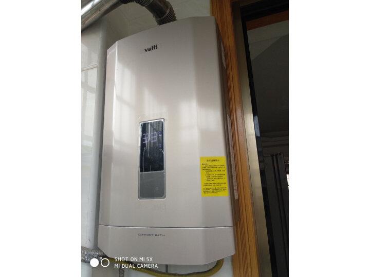 华帝16升燃气热水器i12053-16【真实大揭秘】质量性能评测必看 资讯 第12张