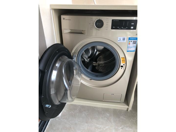 小天鹅(LittleSwan)8公斤变频 滚筒洗衣机TG80V80WDG怎么样吐槽最新使用感受!!_好货曝光 _经典曝光 艾德评测 第17张