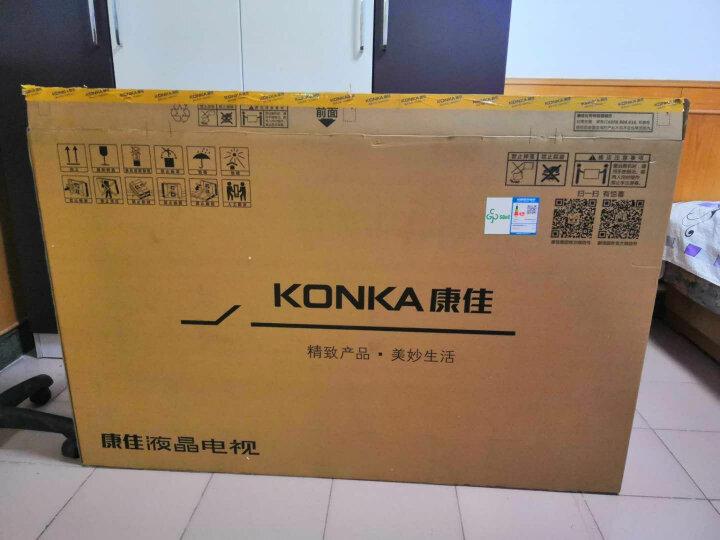 康佳(KONKA)LED55K520 55英寸智能网络平板液晶电视怎么样.质量优缺点评测详解分享 _经典曝光 众测 第5张