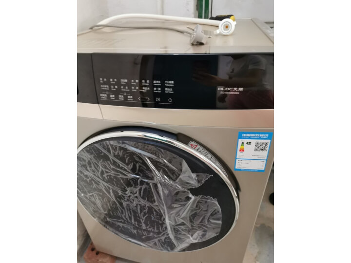 海尔(Haier)滚筒洗衣机全自动EG10012HB509G怎么样.质量优缺点评测详解分享 _经典曝光 众测 第17张