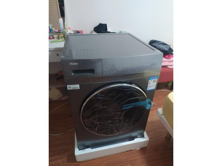 海尔(Haier) 10KG变频滚筒洗衣机EG100PRO6S怎么样?网上购买质量如何保障【已解决】-货源百科88网