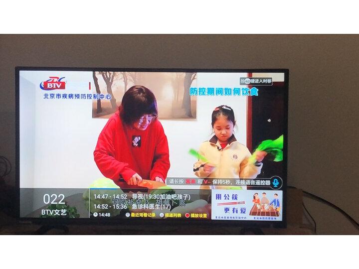 长虹 43D4PF 43英寸智能网络全面屏教育电视质量新款测评怎么样???说说有没有什么缺点呀? 好货众测 第11张