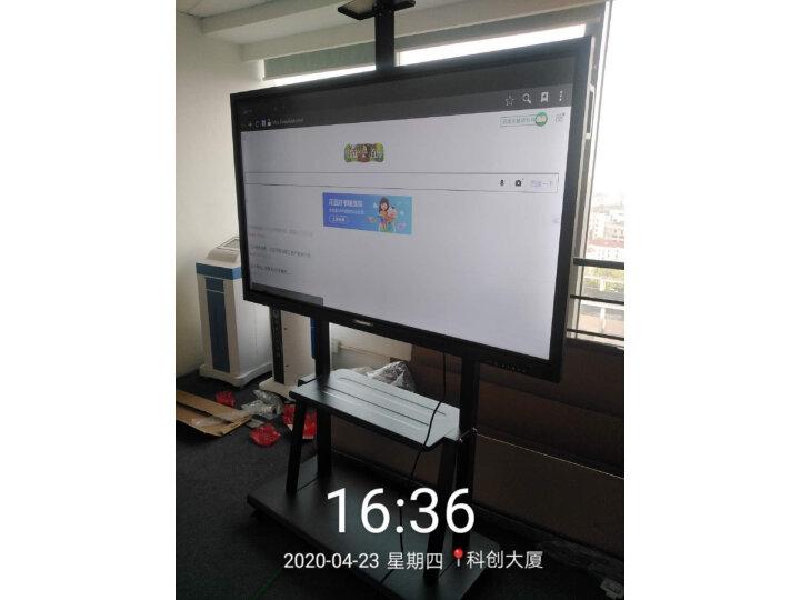 长虹(CHANGHONG)75Q7ART 75英寸电视怎么样_官方媒体优缺点评测详解 艾德评测 第3张