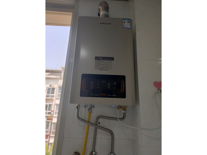 万和(Vanward)燃气热水器 京品家电JSQ27-521J14口碑评测曝光.质量优缺点评测详解分享 艾德评测 第9张