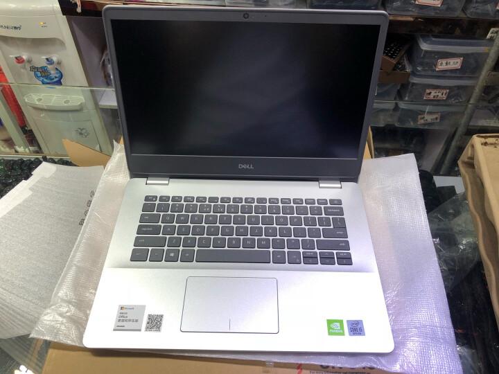戴尔(DELL) 笔记本灵越5000 5300 13.3英寸笔记本电脑怎么样?曝光i7-10510u 2G独显银色缺陷内幕-艾德百科网