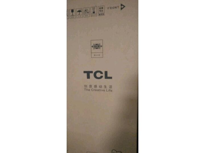 在线求解_TCL 282升 冷藏自动除霜 法式多门电冰箱BCD-282KR53怎么样?评价为什么好,内幕详解 _经典曝光 首页 第15张