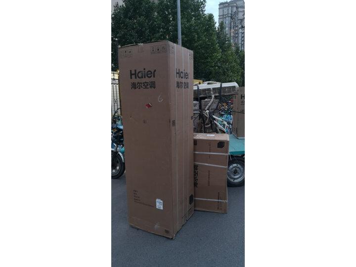 海尔(Haier) 2匹变频立式空调柜机KFR-50LW-09HAP21AU1怎么样?内幕评测,值得查看 艾德评测 第11张