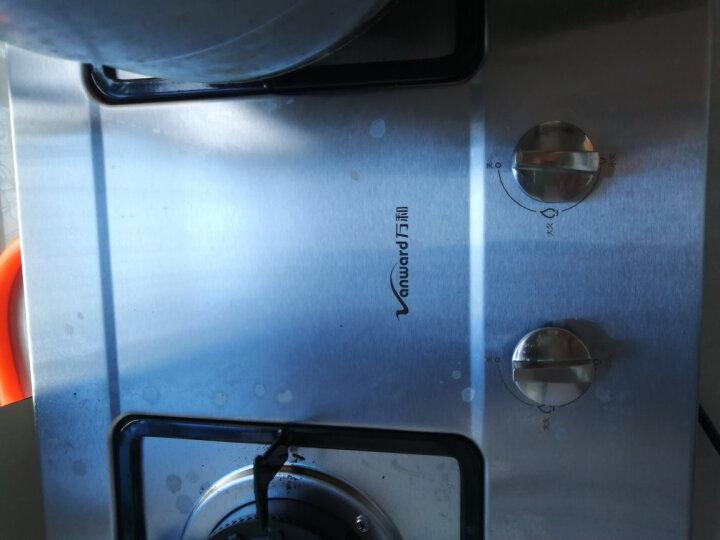 打假测评:万和 (Vanward)家用嵌入式燃气灶具T8L560-20Y评测如何?质量怎样?值得入手吗【详情揭秘】 _经典曝光 众测 第13张