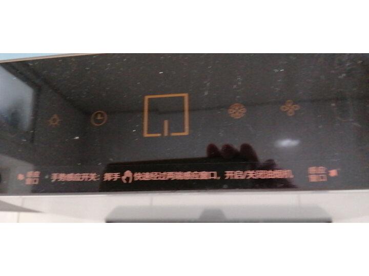 方太(FOTILE)EMD11A+TH26B 油烟机灶具v-艾德百科网