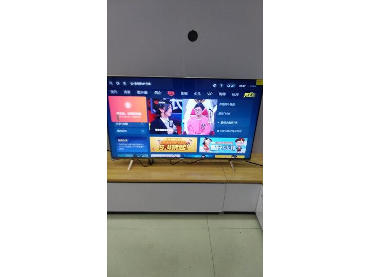 【内情测评吐槽】创维(SKYWORTH) 55J9000 55英寸智慧屏 4K超高清液晶电视机怎么样?质量对比参考评测,详情曝光 首页 第5张