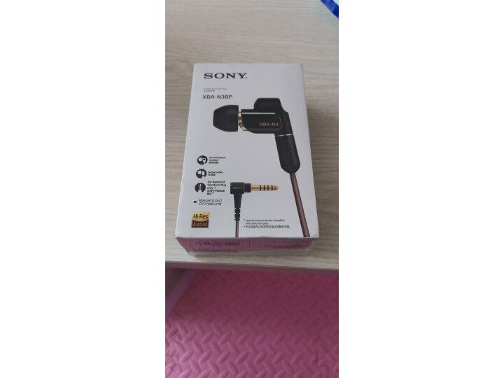 索尼(SONY)IER-M9 Hi-Res入耳式高解析度耳机怎么样【用户吐槽】质量内幕详情-艾德百科网