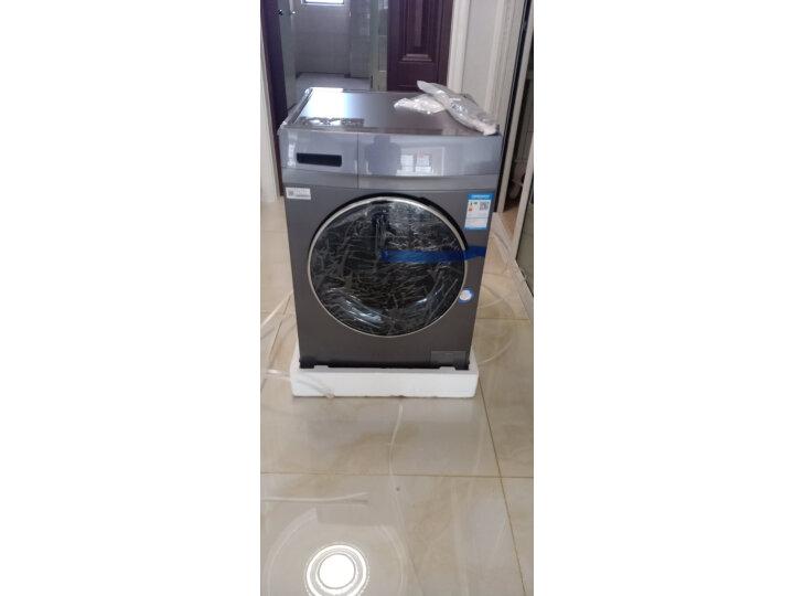 海尔(Haier)滚筒洗衣机全自动EG100HPRO6S怎样【真实评测揭秘】内幕评测好吗,吐槽大实话【好评吐槽】 _经典曝光 众测 第15张