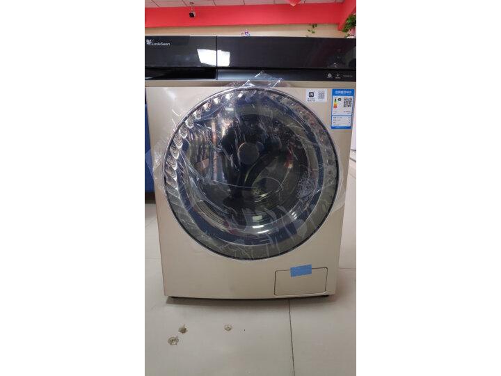 小天鹅(LittleSwan)超微净泡水魔方系列 10公斤滚筒洗衣机TG100RFTEC怎么样?使用五周后感受分享!! 好货爆料 第4张