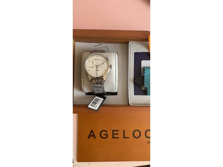 艾戈勒(agelocer)瑞士手表 布达佩斯系列4101D2怎么样新款质量评测,内幕详解_独家分享 _经典曝光 首页 第23张