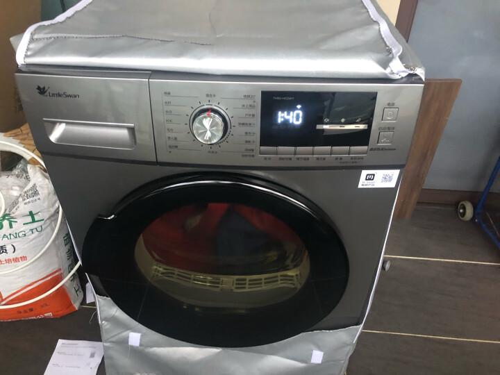 小天鹅 LittleSwan 烘干机家用TH90-H02WY新款测评如何?质量很烂是真的吗【使用揭秘】_好货曝光 _经典曝光-艾德百科网