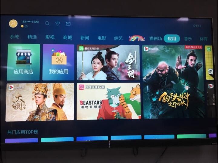 长虹55D8P 55英寸AI声控超薄智慧屏平板液晶电视机新款优缺点怎么样【入手必看】最新优缺点曝光 _经典曝光 艾德评测 第17张
