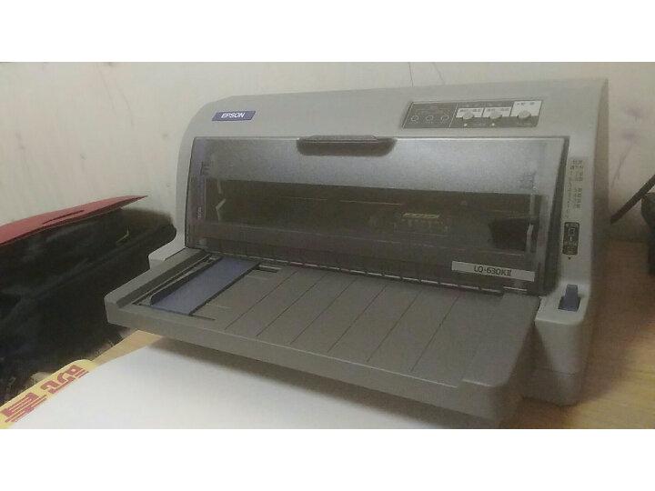 爱普生(EPSON)LQ-630KII 针式打印机新款测评怎么样??质量评测如何,值得入手吗? 好货众测 第6张
