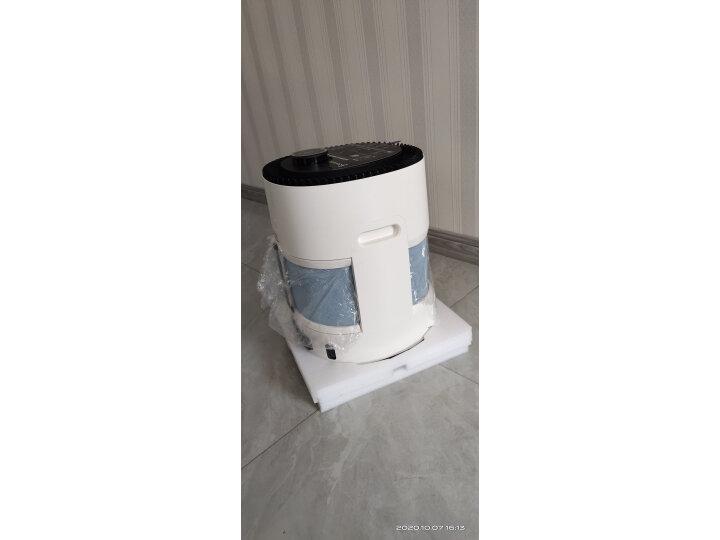 科沃斯(Ecovacs)沁宝Ava空气净化器机器人KJ400G-LX11-02怎么样,网友最新质量内幕吐槽 值得评测吗 第8张
