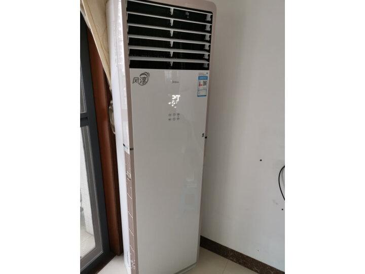 【图文测评曝光】美的(Midea) 空调柜机KFR-72LW-WPCD3@怎么样【质量评测】优缺点最新详解 首页 第5张