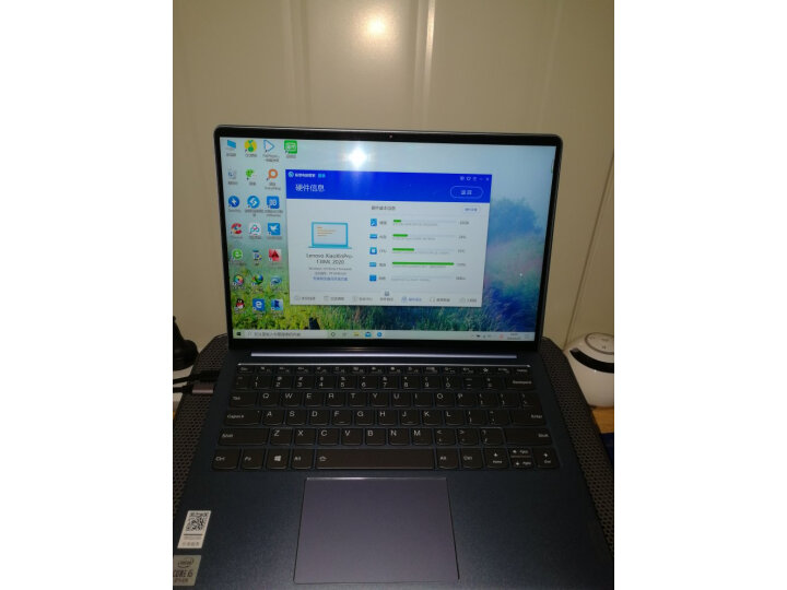 联想(Lenovo)IdeaPad14s 英特尔酷睿i3 14英寸网课办公窄边轻薄笔记本新款质量评测,内幕详解 选购攻略 第5张