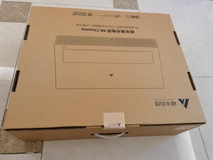 峰米 激光电视4K Cinema 手机投影机怎么样?口碑质量真的好不好- 艾德评测 第7张