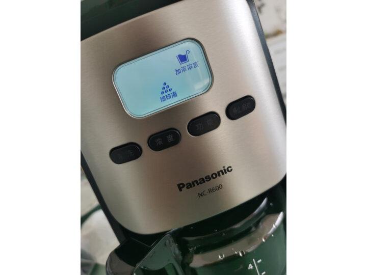 松下(Panasonic)磨豆豆粉咖啡机NC-R600怎么样?质量口碑如何,真实揭秘 艾德评测 第6张