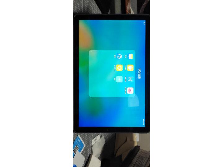 华为平板MatePad 10.4英寸麒麟820全面屏平板电脑为什么爆款,质量详解分析 值得评测吗 第13张