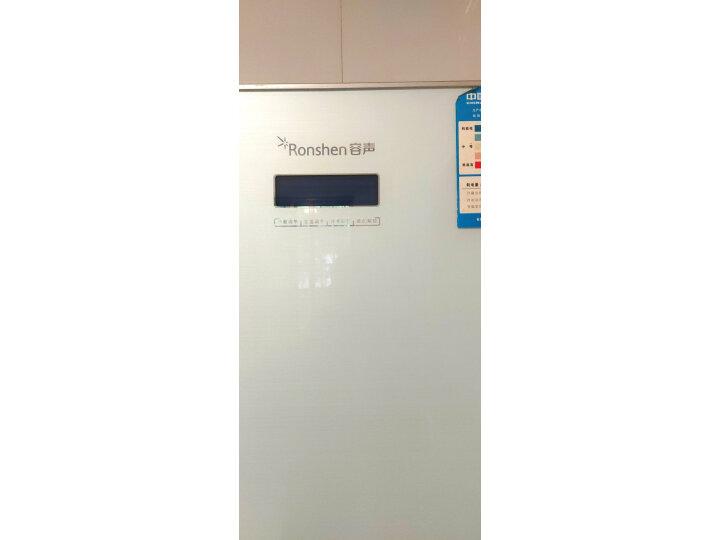 【图文测评详解】容声(Ronshen)429升十字对开门冰箱BCD-429WRK1FP怎么样?质量优缺点对比评测详解 首页 第10张