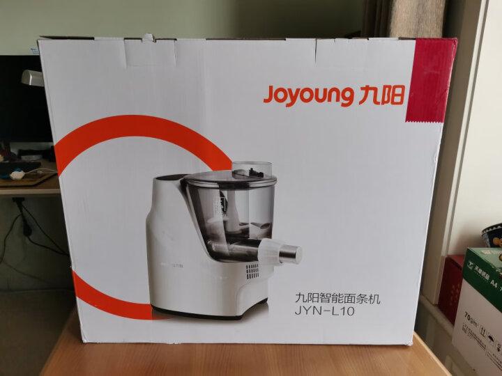 九阳面条机全自动压面机家用JYN-L9怎么样?有谁用过,质量如何 品牌评测 第11张