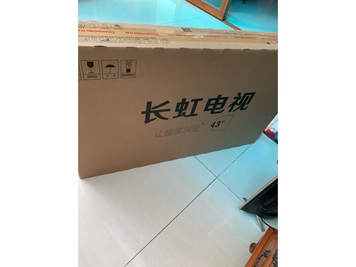 长虹 43M1 43英寸电视 蓝光节能平板液晶电视机怎么样【分享揭秘】性能优缺点内幕-苏宁优评网