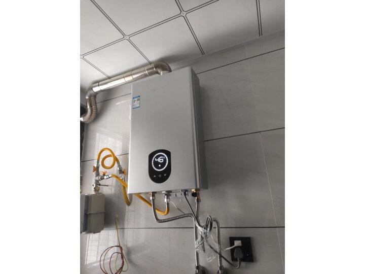 【图文测评曝光】能率(NORITZ)燃气热水器GQ-16F3FEX怎么样?入手前千万要看这里的评测! 首页 第1张