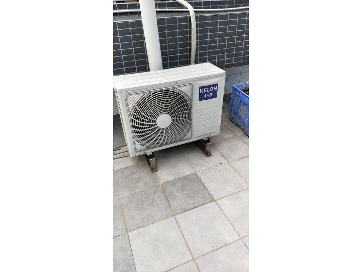 科龙(KELON)3匹 智能静音圆柱式立式空调柜机 KFR-72LW-EFLVA1(2N33)怎么样【内幕真实揭秘】入手必看 艾德评测 第6张