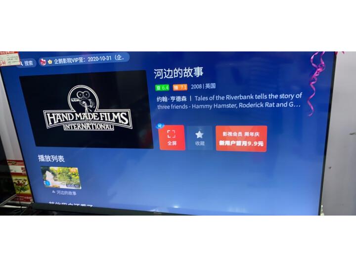 TCL 65Q9 65英寸液晶电视机怎么样?买后一个月,真实曝光优缺点 选购攻略 第12张