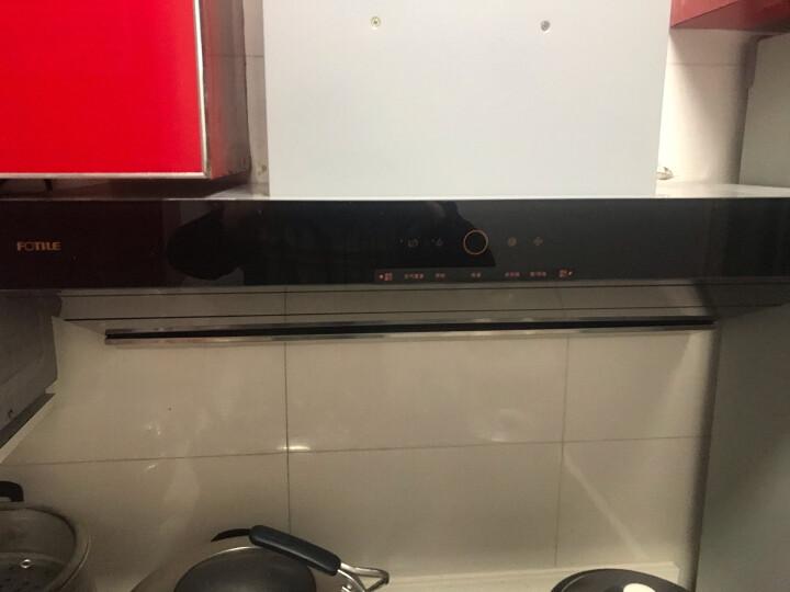 方太(FOTILE)Z5T+HA7B.D+ZK-T1集成烹饪中心蒸烤烹饪机套装怎么样?质量如何?亲身使用体验内幕详解 值得评测吗 第3张