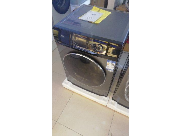 【独家揭秘】TCL 10公斤 变频全自动滚筒洗衣机100T6-B怎么样?为什么爆款,质量内幕评测详解 _经典曝光 艾德评测 第15张