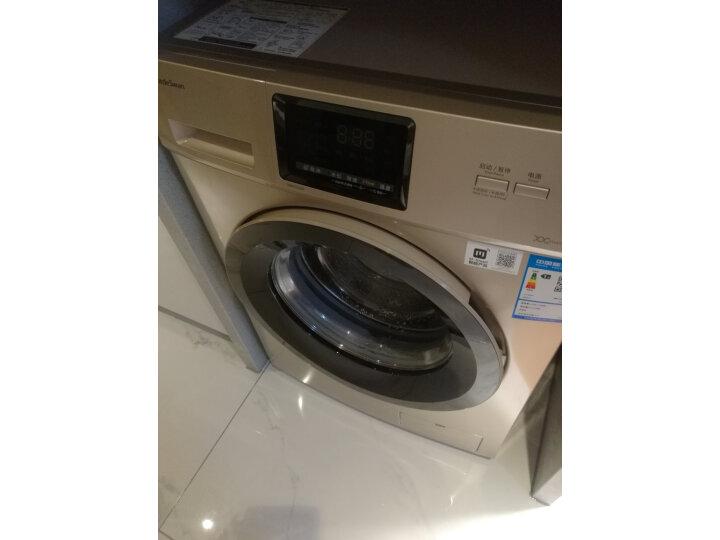 小天鹅(LittleSwan)8公斤变频 滚筒洗衣机全自动TG80V20DG6怎么样?评测:同款质量对比曝光 值得评测吗 第7张