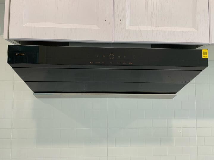 方太(FOTILE)Z5T+HA7B.D+ZK-T1集成烹饪中心蒸烤烹饪机套装怎么样?质量如何?亲身使用体验内幕详解 值得评测吗 第7张