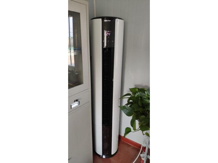 海尔(Haier) 2匹变频立式客厅空调柜机KFR-50LW 07EDS81U1怎么样?新闻爆料真实内幕【入手必看】 选购攻略 第10张