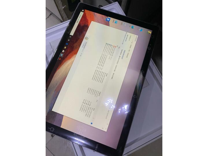 微软(Microsoft)Surface Pro 7 平板电脑笔记本二合一怎么样?网上购买质量如何保障【已解决】 艾德评测 第3张
