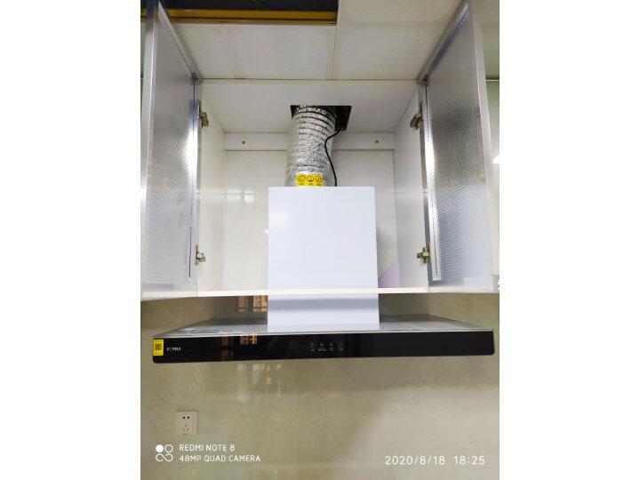 方太(FOTILE)13DES燃气热水器怎么样【值得买吗】优缺点大揭秘 艾德评测 第13张