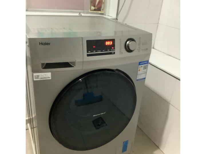 海尔滚筒洗衣机EG100HB129S怎么样好吗!质量曝光不足点有哪些? 电器拆机百科 第8张