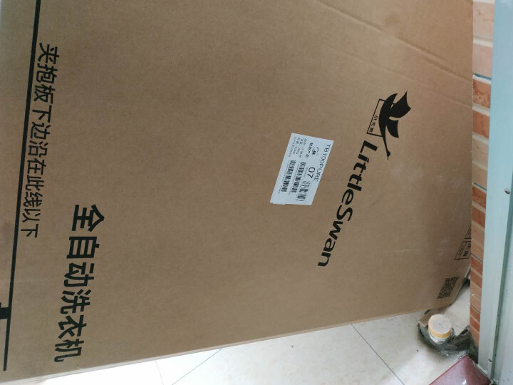 小天鹅 (LittleSwan)10公斤 波轮洗衣机全自动TB100PURE怎么样多少人不看这里都会被忽悠了啊 _好货曝光 _经典曝光-艾德百科网