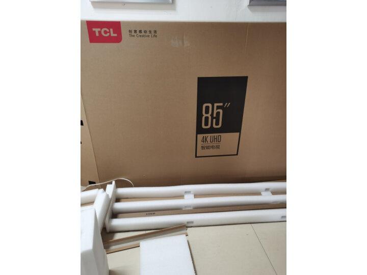 TCL智屏 85Q6 85英寸 巨幕私人影院电视好不好_优缺点区别有啥_ 艾德评测 第11张