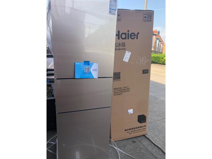 海尔 (Haier)218升风冷无霜三门冰箱BCD-218WDGS怎么样?口碑质量真的好不好- 艾德评测 第7张