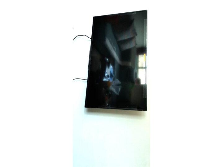 创维 酷开智慧屏 P50 43英寸4K超高清声控平板电视 43P50怎么样?质量口碑评测,媒体揭秘 值得评测吗 第9张