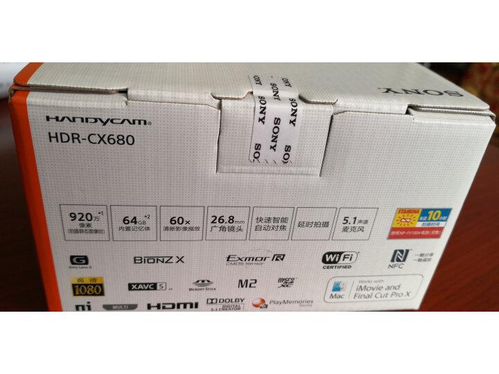 索尼(SONY)HDR-CX680 高清数码摄像机新款优缺点怎么样【同款对比揭秘】内幕分享- _经典曝光 众测 第7张