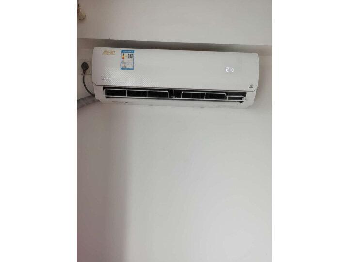 美的(Midea)1.5匹 空调挂机KFR-35GW-N8MJA3怎么样【半个月】使用感受详解 品牌评测 第12张