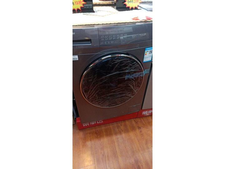 海尔(Haier)滚筒洗衣机全自动EG100HPRO6S怎样【真实评测揭秘】内幕评测好吗,吐槽大实话【好评吐槽】 _经典曝光 众测 第21张